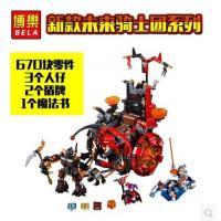 【玩具】博乐10489兼容乐高未来骑士团70316小丑的巨轮炎魔碉堡拼装积木