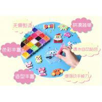 【玩具】神奇水雾魔法珠手工diy制作益智拼豆豆拼图儿童玩具套装3女孩