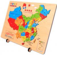 【玩具】儿童蒙氏早教益智玩具3-6-8岁宝宝中国世界地图拼图木质初中学生