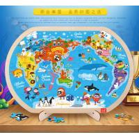 【玩具】TOI 世界地图儿童拼图木制拼板宝宝益智早教玩具3-4-5-6周岁男女