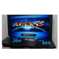【游戏机】四通双人家用街机摇杆接电视97拳皇月光宝盒5S游戏机内置999合一