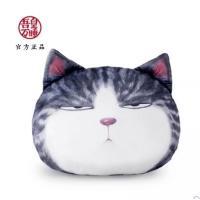 【玩具】吾皇万睡动漫公仔靠垫办公室腰靠猫咪玩偶抱枕睡枕头趴睡午休枕