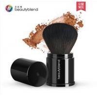 【美妆】散粉刷 伸缩 腮红刷蜜粉刷便携式化妆刷彩妆化妆刷工具