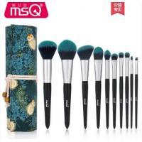 【美妆】MSQ/魅丝蔻10支绿光森林化妆刷套装初学者全套美妆刷子工具眼影刷