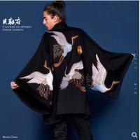 【男装】贝勒府仙鹤刺绣外套男秋冬大衣潮流卫衣和服汉服中国有嘻哈大码新