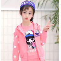 【童装】童装女童春装套装2018新款春秋时髦洋气潮大童儿童时尚运动三件套