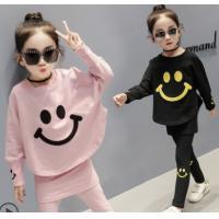 【童装】女童春装2018新款套装韩版时尚童装中大童长袖儿童两件套女孩衣服