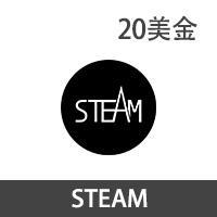 Steam平台充值卡 20美金