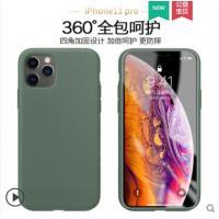 【手机壳】iPhone11手机壳苹果11pro max液态硅胶iphone11 pro全包防摔