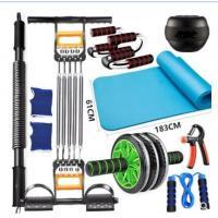 便携运动设备健身器材家用室内防滑男人拉力器拉伸专业男性压腿