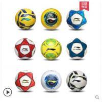 【球】李宁足球5号4号四号3号正品儿童成人训练比赛小学生专用幼儿园球