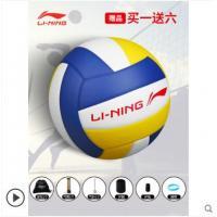 【球】李宁5号排球正品软中学生室内训练比赛大学生中考体育专用排球