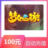 【直充】网易1000点  特价