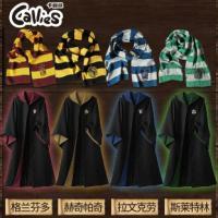 哈利波特服装斗篷赫敏外套cos衣服周边格兰芬多校服cosplay魔法袍
