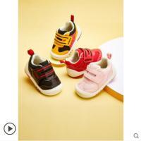 【童鞋】二棉鞋婴儿软底学步鞋机能鞋女宝宝冬季幼儿鞋男