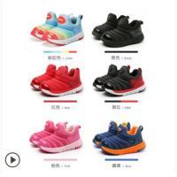 【童鞋】冬加绒加厚毛毛虫童鞋男童女童宝宝学步鞋儿童运动鞋