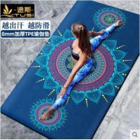 途斯tpe防滑瑜伽垫加厚加宽加长初学者健身垫子瑜珈垫女地垫家用
