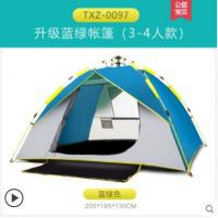 【帐篷】探险者全自动帐篷户外防暴雨3-4人加厚防雨双2人野营野外情侣露营