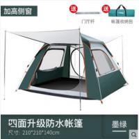 【帐篷】探险者帐篷户外2人野营单人家用野外露营防雨加厚3人-4人全自动
