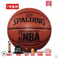 【球】斯伯丁篮球官方正品7号成人6小学生5儿童真皮牛皮手感耐磨NBA专用