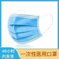 【KA-CN】一次性医用口罩4包含100个