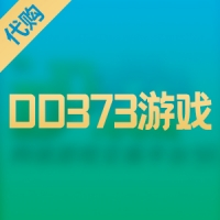 DD373游戏交易代购