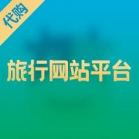 【代购】KA-CN国内代购服务