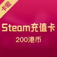 Steam平台充值卡 200港币