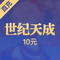 【直充】洛奇英雄传 跑跑卡丁车10元100点