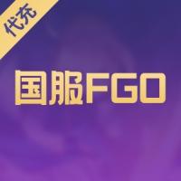 【手游】《FGO》 国服全平台公测