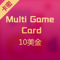 Multi Game Card 10美金 支持Nexon冒险岛